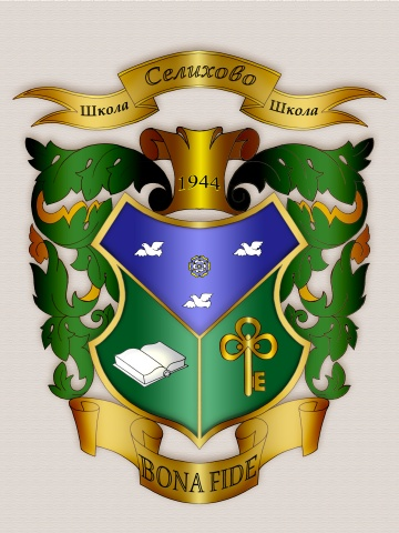 Герб Селиховской школы